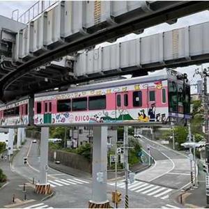 気になる番組 新 鉄道・絶景の旅 江ノ電&モノレールで行く!潮風に吹かれて湘南再発見