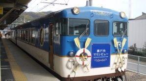 気になる番組 新 鉄道・絶景の旅4時間SP