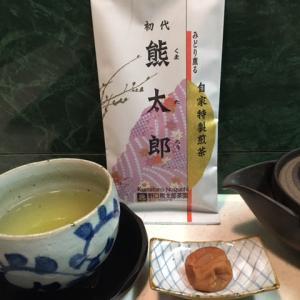 日が暮れて☆籠って煎茶と梅干