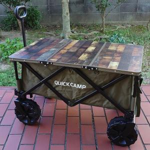 クイックキャンプ アウトドアワゴン用テーブル