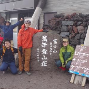 富士登山研修