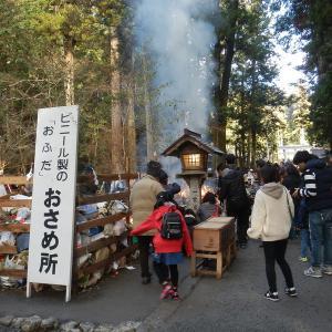 どんど焼き 小国神社
