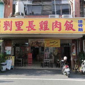 台湾南部の旅2019(3/4)