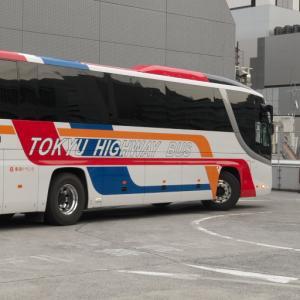 【バスに乗って出かけよう】車中八策?バスの中でテレワーク。