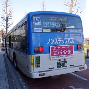 【バスに乗って出かけよう】バス会社別保有台数ランキング!(公営交通編)