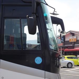 【バスに乗って出かけよう】西日本JRバス・北陸道グラン昼特急大阪3号乗車記(前編)