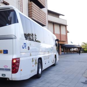 【バスに乗って出かけよう】西日本JRバス・北陸道グラン昼特急大阪3号乗車記(後編)
