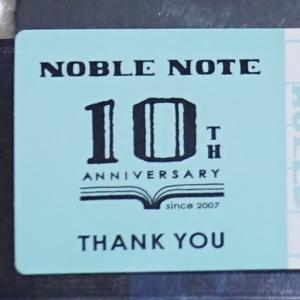 【文房具】ノーブルシリーズ10周年記念ノートを入手。