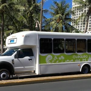 グアムではレアレア トロリーバスがとても快適で素晴らしかったのだ