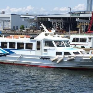 小型船舶免許証の更新方法!自分で運輸局で更新手続きをしてきました