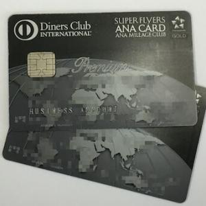 ANAダイナースSFCプレミアム更新!決め手はビジネスカードなのだ