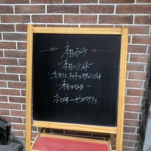 Trattoria AMOREで2週連続「スパゲッティ・ボロネーゼ」ランチ@中国 大連 錦華街