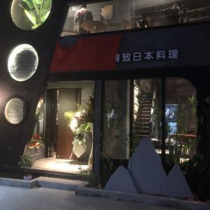 祝正式オープン「Dining Bar 幻」@中国 大連 民主広場 経典生活