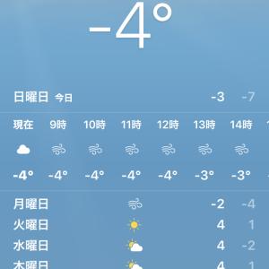 日本で食べたことがないLAWSONの「悪魔のおにぎり」を中国で食べてみた