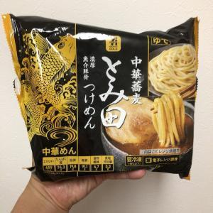 セブンプレミアム冷凍食品「中華蕎麦とみ田つけめん」