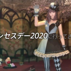 【FFXIV】プリンセスデー2020に行ってきました