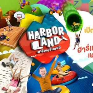 【パタヤ子供連れ】ASEAN最大の屋内施設『ハーバーランド』(HABOR LAND)なんかどうだろうか【タイ】