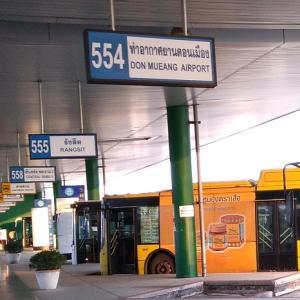 【タイ・スワンナプーム空港の公共交通センター】国境の街へ行く1