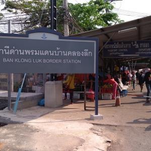 『ロンクルアマーケットから臨むポイペト』 国境の街4【タイ・カンボジア】