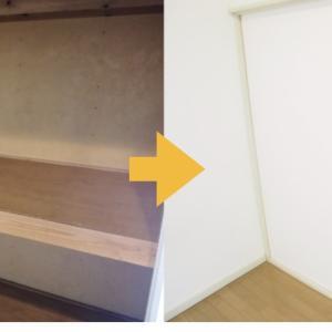 【材料費1万円】押し入れをDIYで簡易クローゼットにする方法を解説!