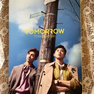 明日はTOMORROW→10月4日→tohoの日‼️