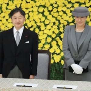 74回目の終戦記念日…日本国憲法 第9条!平和憲法を守っていく!