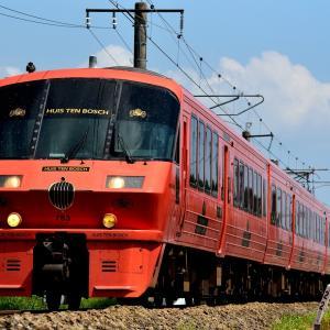 佐世保線を行く783系特急「みどり・ハウステンボス」号(三間坂~上有田)