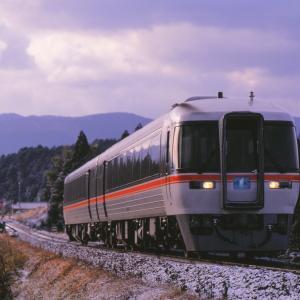 紀勢本線の懐かしの新旧特急気動車のキハ82系特急「南紀号」とキハ85系の試運転(栃原~川添)