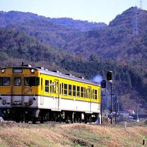 美祢線の大嶺支線を行く懐かしのキハ23系の「さよなら列車」(南大峰~大嶺)