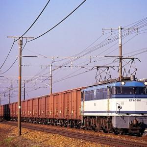 東海道本線を行く懐かしのEF65一般形牽引の長編成ワム8貨物他(安土~近江八幡)