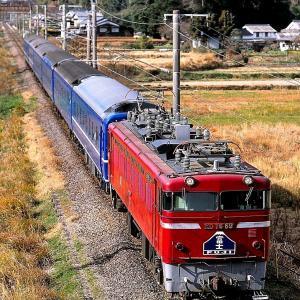 日豊本線で最後の活躍をする懐かしのED76-69号機牽引の寝台特急「富士」他(杵築~中山香)