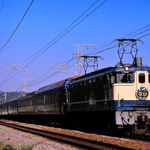 山陽本線の夏を行くEF65-1133号機牽引の懐かしのブルートレイン「なは」他(相生~有年)
