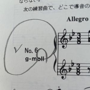 【第18課】導音の運指の練習 終わりました!