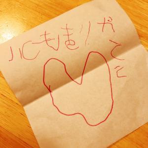 息子が初めてくれたお手紙に感動。保育園の教育に感謝です!