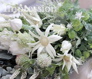 ディプロマコース作品の「スワッグ」★アーティフィシャルフラワー(造花)