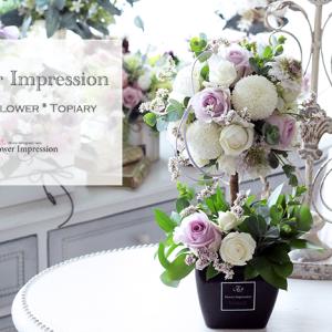 お花いっぱいのトピアリー♡見ているだけで幸せな気持ちになります(*^-^*)