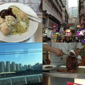 過去の旅行(香港)