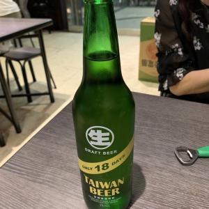2019年6月22日 台北に行って来ました。初日