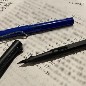 みんなの文具紹介 vol.012 資格試験用に使い始めた万年筆が愛用筆記具に!外出自粛期間の資格対策にも活躍