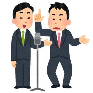 チュートリアル徳井義実氏は納税違反だけではない!社会人として果たすべき義務とは!?