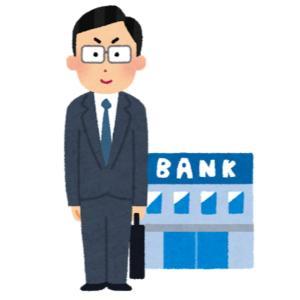 抵当権の抹消|放置して大丈夫なの?「問題ない」と言う金融機関がある!?