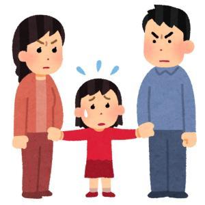 離婚では親権など子の問題を最優先に!後回しにして離婚すべきではないですよ