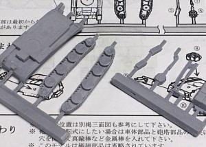 1/144 巡航戦車Mk.III (1)