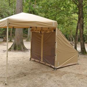 【TCサイドテントM】ベイカー(ベーカー)テントのようなTCワンタッチタープ専用テントが登場!