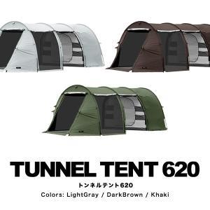 【トンネルテント 620】フィールドアより2万円を切るトンネル型テントが登場!
