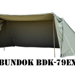 【BDK-79EX】BUNDOK(バンドック)からソロベースEXが登場!