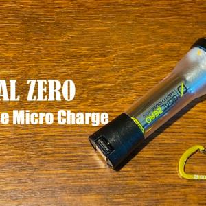 【Lighthouse Micro Chargeレビュー】GOAL ZERO モバイルバッテリー機能付きLEDランタン
