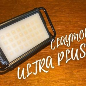 【ウルトラプラスM】眩しすぎるくらいのクレイモア 光量最強LEDランタン