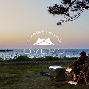 DVERG(ドベルグ)のテントやクーラーボックスなど キャンプギアに魅せられる