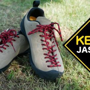 【KEEN JASPER(ジャスパー) レビュー】ホールド感が気持ちいい履き心地の最高なスニーカー!